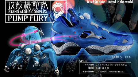 ghost in the shell: stand alone complex: reebok pump fury