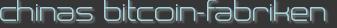 chinas bitcoin-fabriken