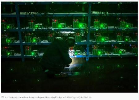 Nachtschicht in einer Bitcoin-Fabrik in China