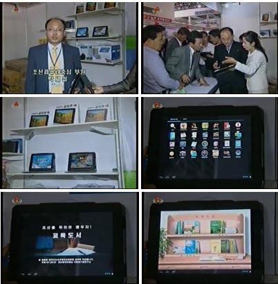 samjiyon: nordkoreas tablet